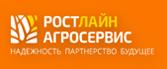 РостЛайн Агросервис